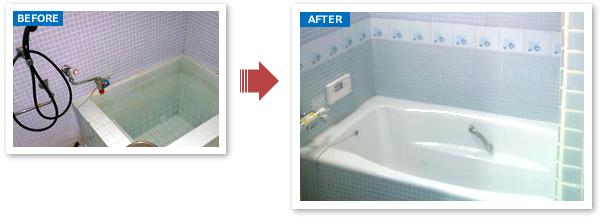 浴槽のBeforeとAfter